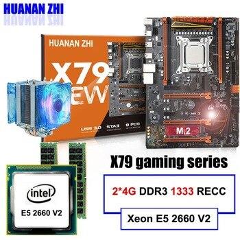 Материнская плата HUANANZHI Deluxe X79 с материнской платой M.2 NVMe LGA2011 и процессором Xeon E5 2660 V2 RAM 8G(2*4G) REG ECC, Лучшая комбинация, распродажа
