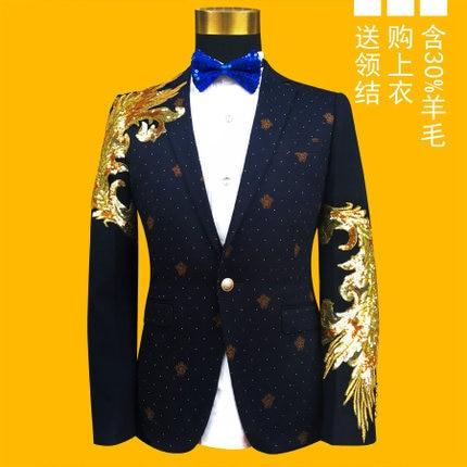 Бесплатная доставка мужские печати золотой/синий блесток бисероплетение вышивка смокинг/stage performance this is only куртка