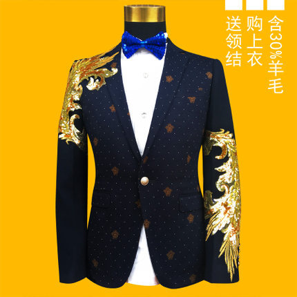 Free shipping mens printing golden/blue sequin beading embroidery tuxedo jacket/stage performance this is only jacket