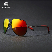 KDEAM Frog Mirror Men Polarized UV Protection Sun Glasses fashion High Quality Brand Designer Cool Driving Eyewear Pilot KD8725