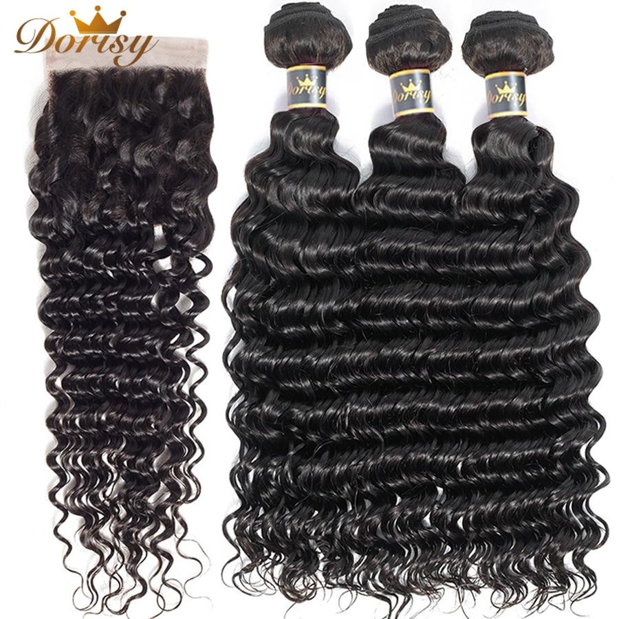 Deep Wave Bundles With Closure Human Hair Bundles With Closure Brazilian Hair Weave Bundles Dorisy Remy