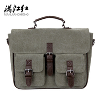 MANJIANGHONG New Listing Simple Bag Men Casual Wild Personality Cross Section Square Bag Fashion Shoulder Messenger Bag