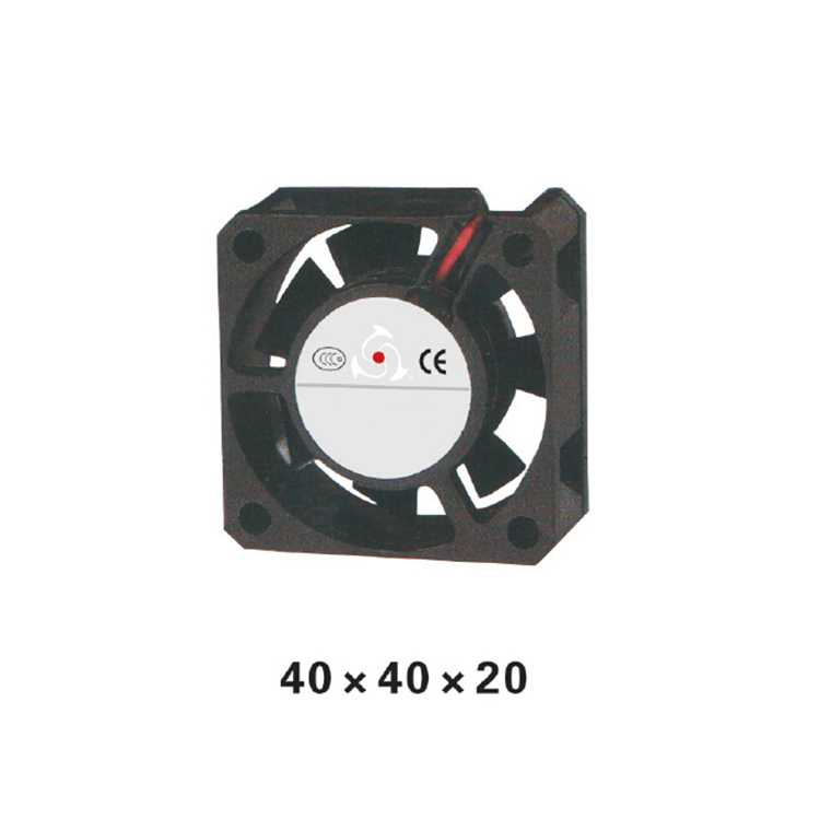 5pcs/ lot 40x40x20mm DC 12V Axial Fan  4cm cooling CUP Cooler use for PC Airflow Brushless Cooling XFS4020