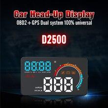 """"""" Универсальный Автомобильный концентратор OBD2/gps дисплей Автомобильный проектор скорости автомобиля Лобовое стекло навигации OBD скорость метр Hud D2500"""