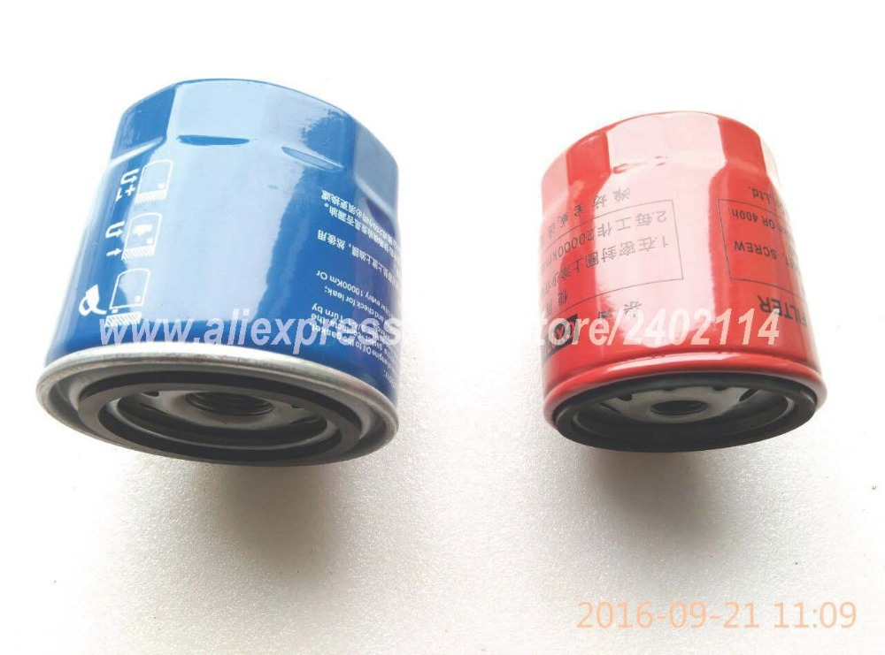 все цены на Yangdong Y380T Y385T parts, the cooling fan, part number: онлайн