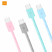 MEIYI Micro USB Cable Data Sync Charging Cable Cord Charger Cable for Samsung S3 S4 Android Phones Tablet Power Bank 2M M13 micro usb braid charging data cable for samsung galaxy s3 i9300 mini i8190 more black 2m