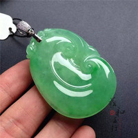 Natural Burmese Emperor Stone Is A Kind Of Full Green Ruyi Pendant Hang A Necklace With