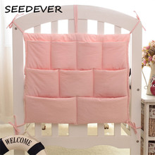 9 colors solid Baby Bedding set Hanging Bag Storage Cotton Newborn Crib Toy Diaper Organizer Pocket for Crib Nursing bag