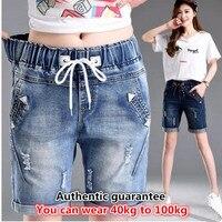 Calções Mulheres 2017 Moda Senhoras cintura Elástica Grande metros Calças Jeans Calças Mulheres Buraco Denim Calças Curtas Do Vintage preço de Atacado
