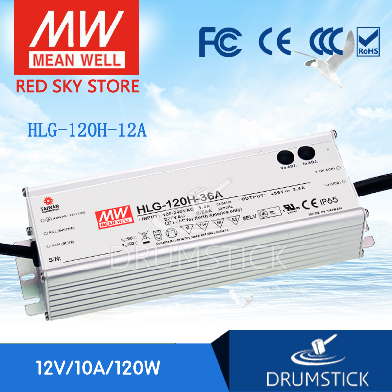 все цены на Advantages MEAN WELL HLG-120H-12A 12V 10A meanwell HLG-120H 12V 120W Single Output LED Driver Power Supply A type [Real1]