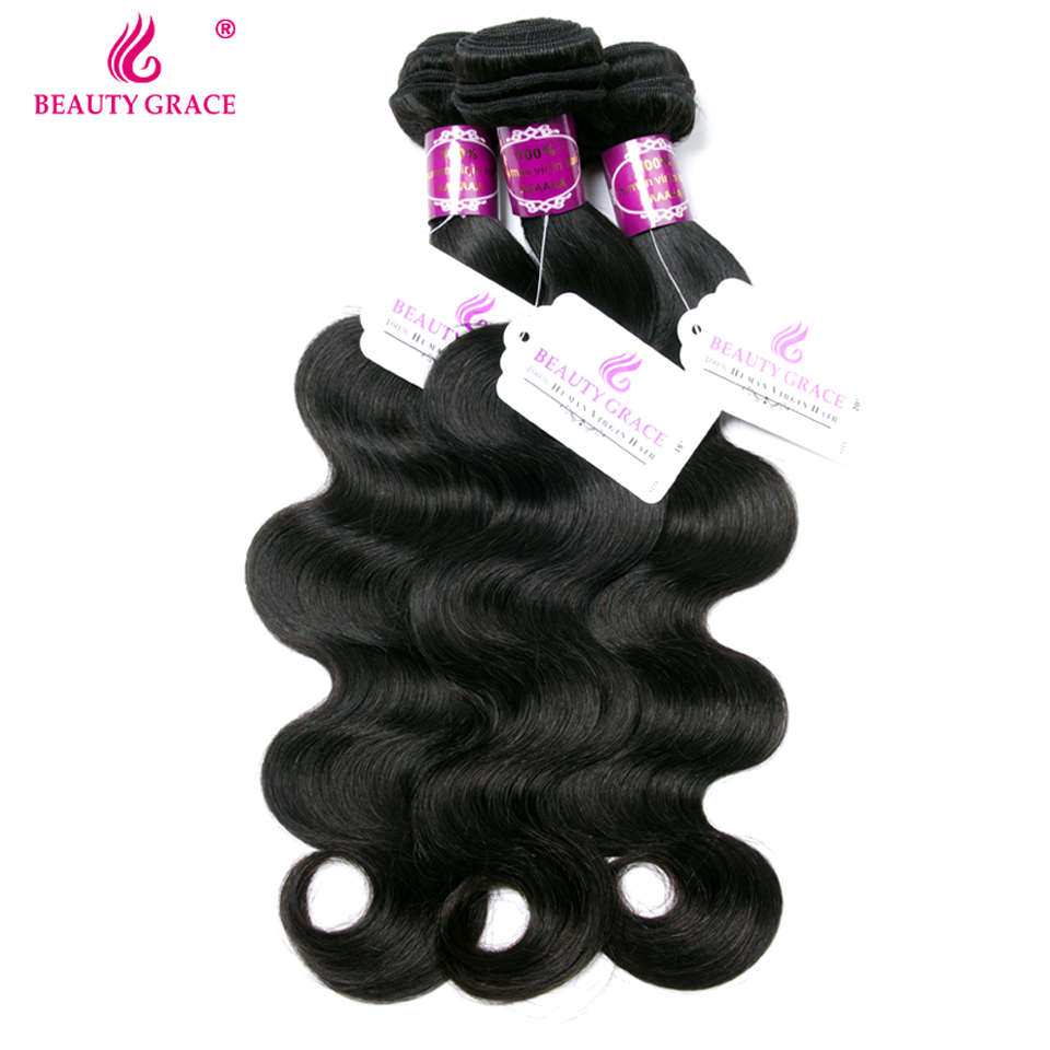 Beauty Grace brasilianske Body Wave 3 Bundles Tilbud Natural Color - Menneskehår (sort)