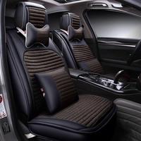 Four Seasons General Car Seat Cushions Car Pad Car Styling Car Seat Cover For Citroen ELYSEE