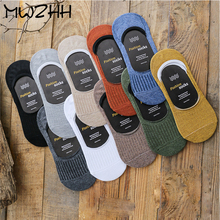 MWZHH 2019 New Style Summer Thin Mens Invisible Socks Breathable Harajuku Retro 10 Color Light Cotton Silicone Slip