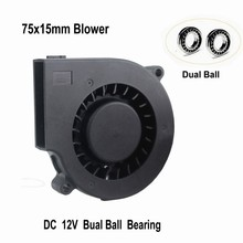 PROMOTION!1 Piece Gdstime DC 12V 2Pin Dual Ball Blower Fan  75mm x15mm 0.16A Computer PC Cooling