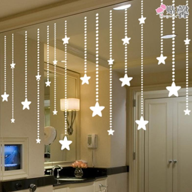 Dream House Star Curtain Wall Stickers Home Decoration Glass Stickers Mirror  Bedroom Wall Stickers In Wall Stickers From Home U0026 Garden On Aliexpress.com  ...