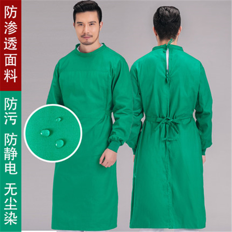 Surgical Gowns Men And Women All Cotton Long-sleeve Doctors Wear All Around The Operating Room Wash Clothes Isolation Clothing