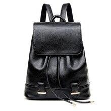 Бесплатная доставка 2017 новых Япония и Корейский Стиль Женщины Рюкзак Школьные Сумки Для Простой Пу Рюкзак сумка