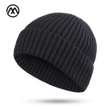 Зимние мужские трикотажные хлопковые однотонные кепки, новые модные лыжные теплые удобные плотные мужские головные уборы унисекс, тюрбан с громоздким бини