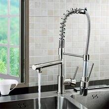 Jmkws двойной Кухня зева носик Светодиодные воды краны кран для раковины Температура Регулируемый для водопроводной воды вытащить поворотный смеситель