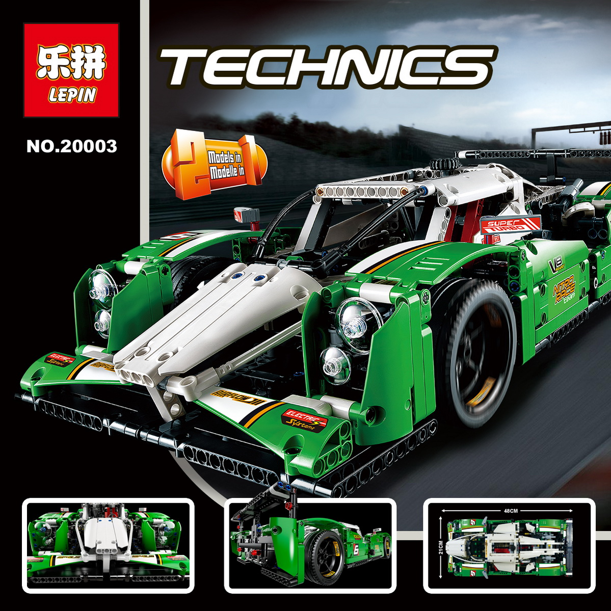ФОТО LEPIN 20003 1249Pcs Technic Series 24 Hours Race Car Model Building Kit figures Blocks Brick Toy for children Compatible  42039