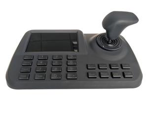 Image 3 - ONVIF controlador de teclado IP de 5 pulgadas, PTZ, cámara IP PTZ, 3D Joystick, pantalla LCD HD, controlador de teclado de red PTZ