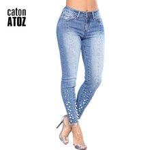 youaxon catonATOZ 2160 Ladies Cotton Pearl Denim Pants Stretch Womens Ripped Skinny