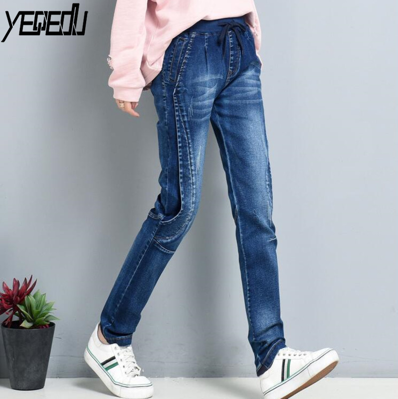 #2025 Spring High Waist Stretch Denim Harem Jeans Women Plus Size Feminino L-5XL