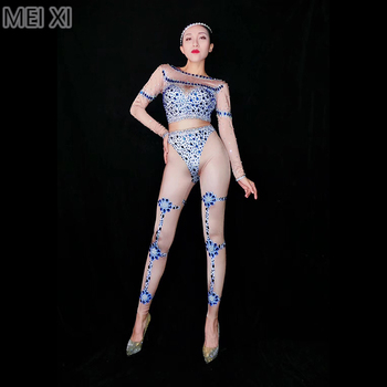 Unique sexy big blue rhinestone  jumpsuit party nightclub bar concert DJ singer/dancer costume