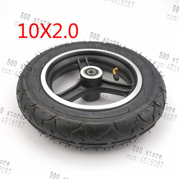 free shipping10x2 wheel 10x2 inner outer tire aluminum rims hub for 10inch electric scooter balancing car ATV Quad Go Kart - discount item  15% OFF Motorcycle Parts
