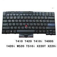 New Keyboard for IBM ThinkPad T410 T420 T510 T520 W510 W520 X220