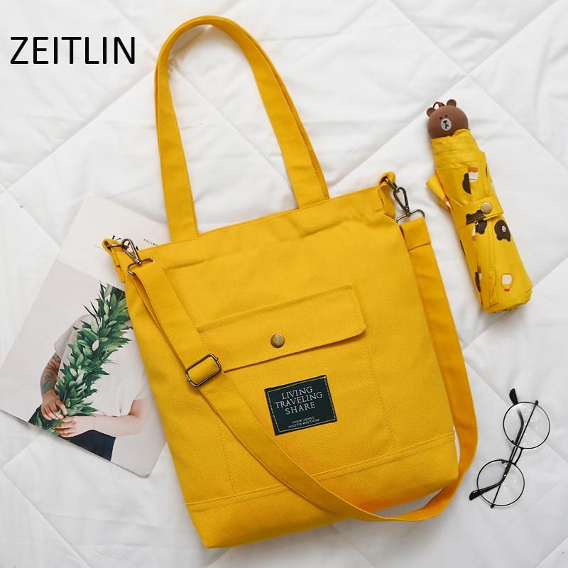 2018 nouveau style toile sac femmes de mode shopping sac casual grand-capacité diagonale épaule sac S047