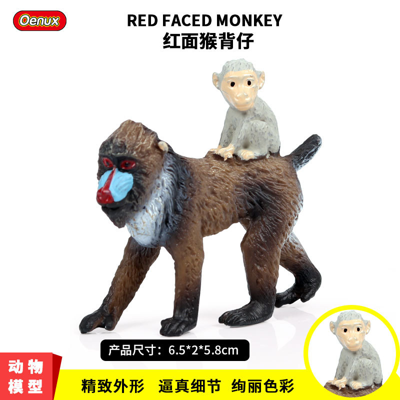 Toy-Decoration Animal-Model Face-Monkey Simulation Red Back-Cub Wild Child Solid