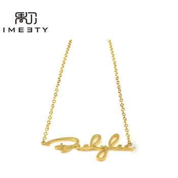 IMEETY custom signature name necklace jewelry handwriting nameplate necklace personalized signature necklaces for women