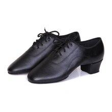 Пу Черные латинские танцевальные туфли для мальчиков мужчин Танго бальные танцы обувь для джаза