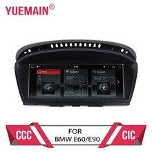 Android 7,1 dvd-плеер автомобиля для BMW 5 серии E60 E61 E62 E63 3 серии E90 E91 CCC/CIC системы Авторадио gps-навигация мультимедиа