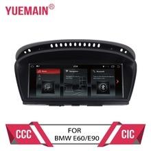 Android 7.1 lettore dvd dell'automobile per BMW serie 5 E60 E61 E62 E63 3 serie E90 E91 CCC/CIC sistema gps autoradio di navigazione multimediale