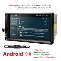 7inch QuadCore 2din IPS android9.0 car audio for nissan qashqai x trail atuoradio car multimedia gps navigation player 4G SWC BT