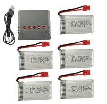 SYMA X5HW X5HC remote control aircraft parts Quadcopter Part 5PCS 3 7V 850mah font b Battery