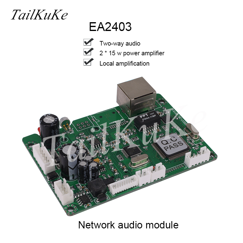 IP Network Broadcasting Module IP Network Intercom Audio Band 2X15Wi Power Amplifier Provides Secondary Development