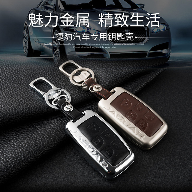 Genuine Leather Car Keychain Key Fob Case Cover for Jaguar XE XJ XJL XF F-TYPE Smart Remote Key Holder Key Rings Auto Accessory