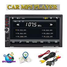 7 «2 Din автомагнитолы gps навигации аудио стерео Bluetooth USB FM Авторадио автомобиль мультимедийный MP5 плеер Зеркало Ссылка сзади Камера
