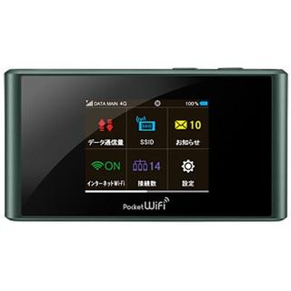 все цены на ZTE Softbank 303zt LTE 4G WiFi pocket router unlocked онлайн