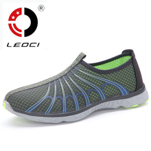 LEOCI 2016 Running Shoes For Men Super Light Mesh Athletic Sport Shoes Breathable Men's Sneakers Water Shoes Walking Shoes