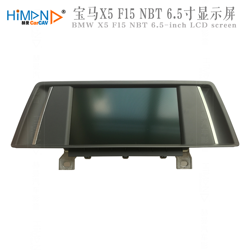 Himan CARCAV FOR BMW X5 X6 F15 F16 6,5' CID MONITOR SCREEN INFORMATION DISPLAY 9296938-07 C el cid