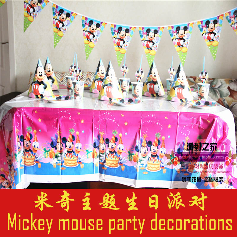 181pcs Set 12 Peoples Baby Born Theme Party Decoration Little Girl Princess Boy Child Birthday Supplies Cake Stand