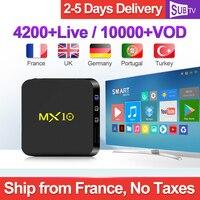 MX10 IPTV France Arabic 1 Year SUBTV IPTV Code Android 9.0 RK3328 4GB 64GB SUBTV IPTV Subscription Portugal UK Italy Spain IP TV