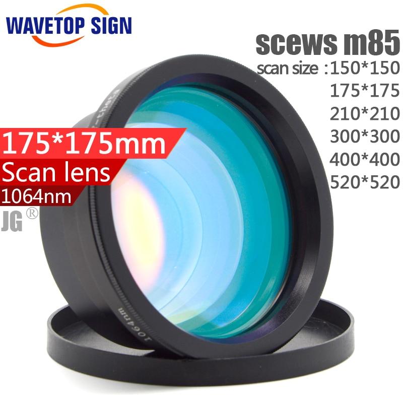 large diameter 1064nm yag laser scan lens  fiber laser scan lens size: 150*150 175*175 210*210 300*300 400*400 520*520 M85 измерительный прибор laser target 150 200 300 300 300
