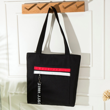 Ins Korean women canvas bag large capacity shoulder cloth literary minimalist college wild