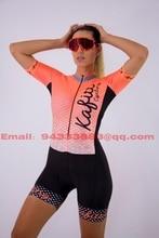 Kafitt women team jumpsuit bike cycling jersey kit triathlon pro alliance sweatshirt set sexy goddess body skin suit skate ski