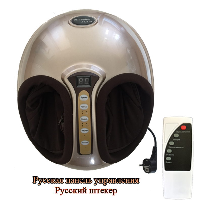 Russian Language Menu 220V Health Infrared Electric Shiatsu Reflexology Vibrating Roller Foot Massager With 1 Year Warranty(China)